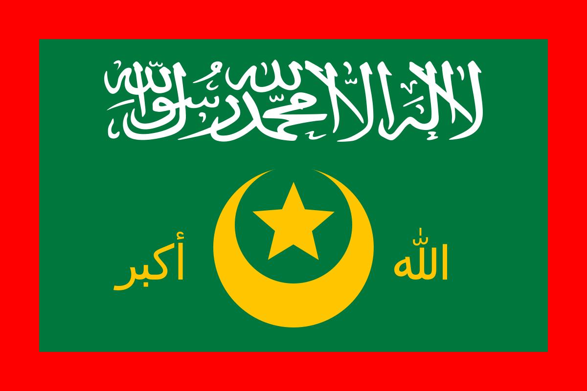 1200px-Flag_of_Ahlu_Sunnah_Waljamaca.svg.png