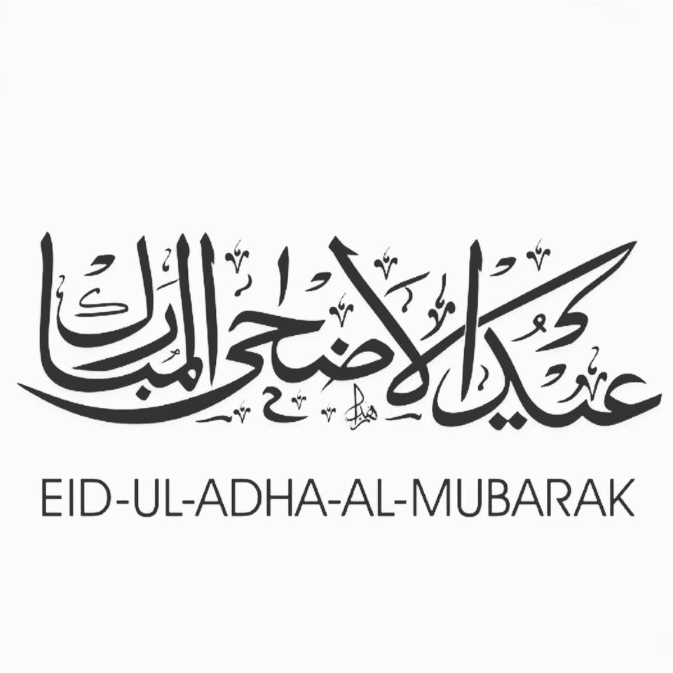 Eid Mubarak Y All Somali Spot Forum News Videos