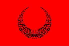 Design Flag. Majeerteen Sultanate (Somalia). by resistance-pencil on  DeviantArt