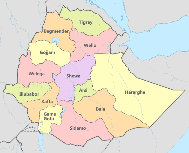 800px-Ethiopia_(1991-1995).svg.png