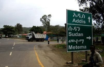 Al-Lakdi-border.jpeg