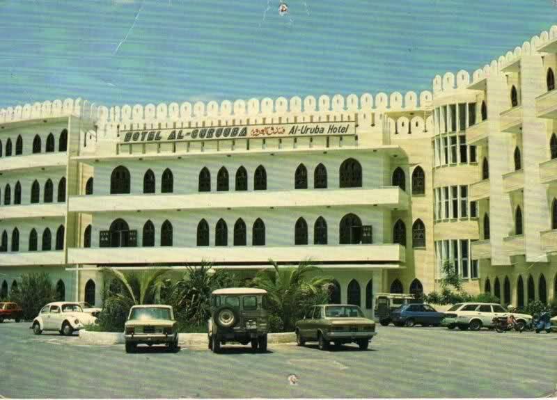 Hotel-Caruba.jpg