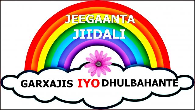 JEEGAAN-3-e1508181588556 (1).png