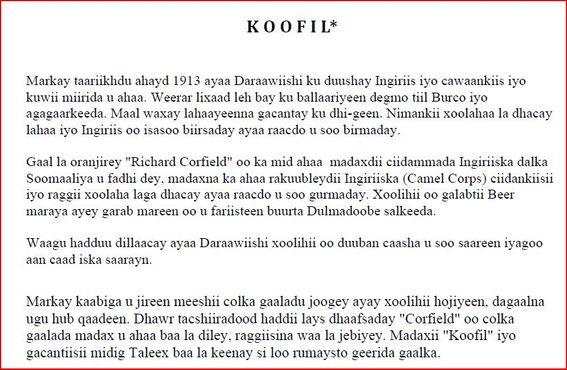 koofil5.jpg