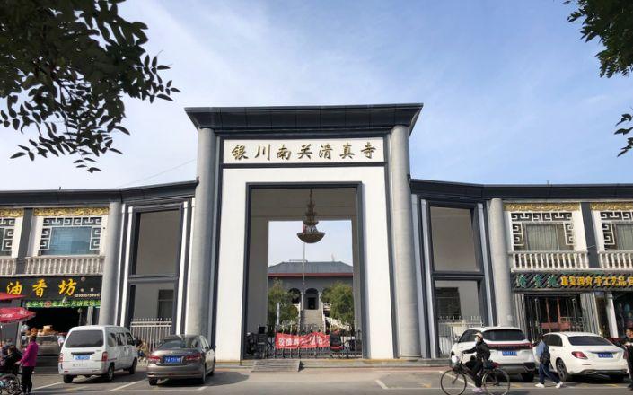 Nanguan Mosque after.jpg